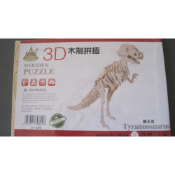 3D Wood Puzzle- assorted